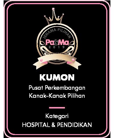 kumon1