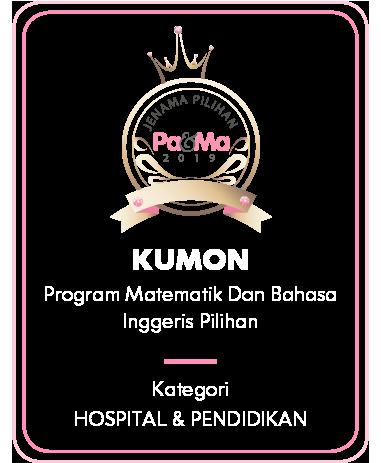 kumon2